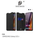 【愛瘋潮】DUX DUCIS SAMSUNG S21+ 5G SKIN X 皮套 磁吸 支架 可插卡 可站立 手機殼