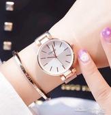 (快出) 手錶女手錶女款 女名牌韓版簡約女學生休閒大氣時尚潮流氣質防水ins