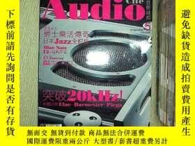 二手書博民逛書店Audio罕見cite 2005年 No.5Y203004
