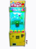 青蛙吞球 青蛙唱歌 兒童 夜市 大型電玩販售、活動租賃、寄檯規劃 陽昇國際 母親節