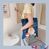 牛仔包 可愛卡通牛仔藍帆布包側背大容量環保購物袋學生書包拉鍊手提袋女 寶貝 免運