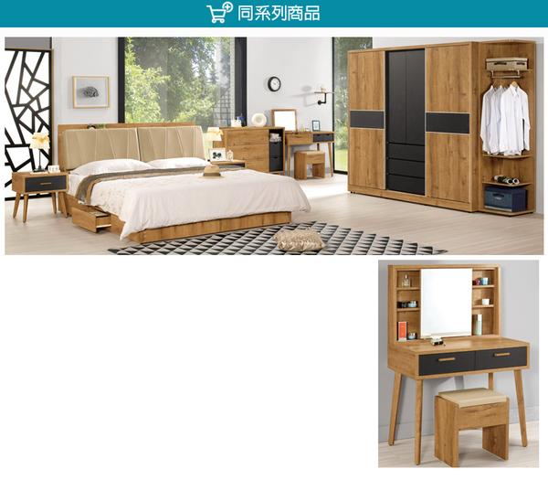 《固的家具GOOD》07-1-AP 喬納森6尺被櫥式雙人床【雙北市含搬運組裝】
