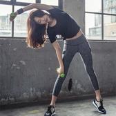 2019春夏瑜伽服健身服女新款跑步健身房運動套裝速干網紅健身套裝