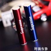 點煙器 潮個性USB充電打火機送男友防風超薄電熱絲男女士禮品電子點煙器 阿薩布魯