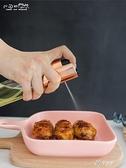 噴油瓶噴霧氣壓式燒烤噴油壺健身橄欖油噴霧控油壺 【快速出貨】