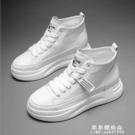 新品拍下1188元 5cm厚底內增高中筒女鞋小白鞋 果果新品