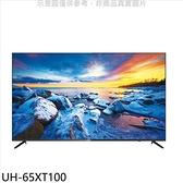 (含標準安裝)大同【UH-65XT100】65吋HDR安卓9.0聯網電視