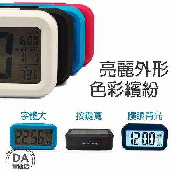 超大數字 LED 光控聰明鐘 時鐘鬧鐘 懶人貪睡鬧鐘 電子鐘 溫度顯示 夜光 4色可選