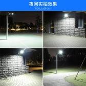 太陽能燈戶外庭院燈壁燈