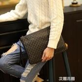 韓版男士時尚手包手工編織男女信封包手拿包手抓包A4文件包ipad包『艾麗花園』