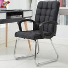 電腦椅 辦公椅家用電腦椅職員椅會議椅學生宿舍座椅現代簡約靠背椅子 【降價兩天】