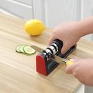 磨刀石 手動菜刀快速磨刀器家用多功能磨刀石廚房做飯磨刀開刃棒磨刀【快速出貨八折鉅惠】
