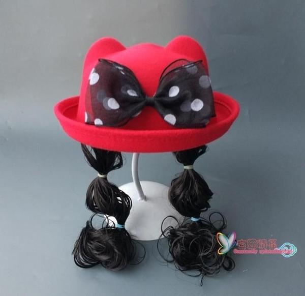 兒童冬天帽子 韓版兒童帽子女寶寶毛呢帽春秋冬天女童禮帽潮帽兒童帽子假髮帽 4色
