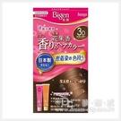 【夢想城】藥妝館 hoyu 美源花果香快速染髮霜 (白髮專用) 3D - 自然淺棕色