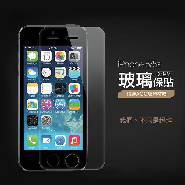 【00154】 [Apple iPhone 5 / 5S ] 鋼化玻璃保護貼 透明 0.2mm