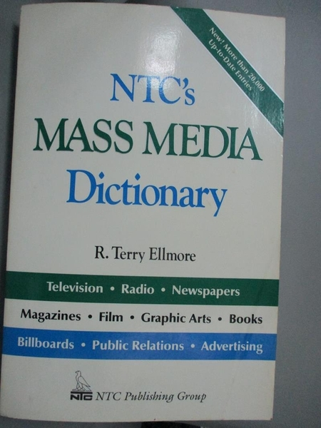 【書寶二手書T1/字典_JLR】NTC s Mass Media Dictionary_R. Terry Ellmore