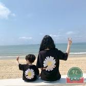 韓版母子母女裝休閒夏季親子裝百搭短袖t恤【聚可爱】