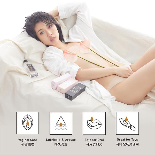 台灣品牌HARU.寵FEMININE CARE 女性私密護理潤滑液