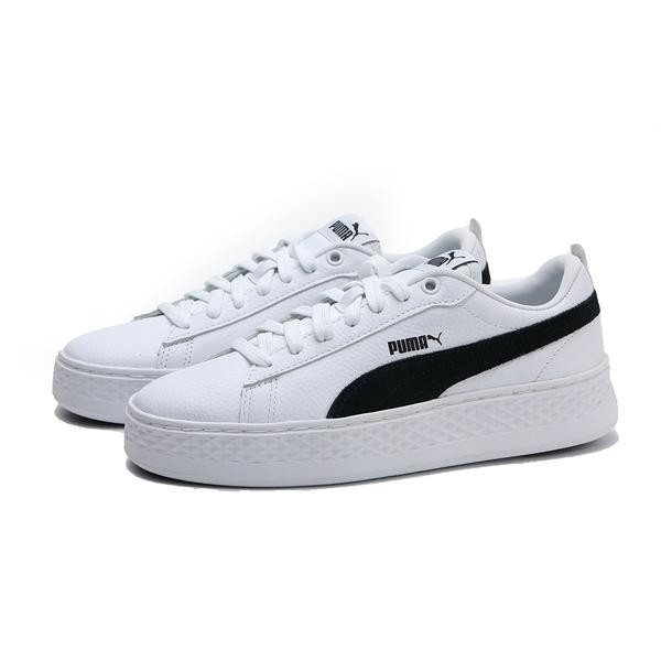 PUMA 休閒鞋 SMASH PLATFORM L 白 黑 荔枝皮 厚底 麂皮 運動 女 (布魯克林) 36648712