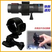 A1 K100 PLUS K300 K700 k800w愛國者全視線速霸獵豹行車記錄器快拆機車行車紀錄器支架安全帽固定架