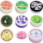 【 YOKO 】優菓 SPA 精油 雙效 去角質磨砂 泡浴鹽 250g 沐浴鹽 原裝進口