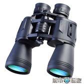 望遠鏡高倍高清便攜微光夜視非軍標紅外323020雙筒望眼鏡兒童wyj JD 下標免運