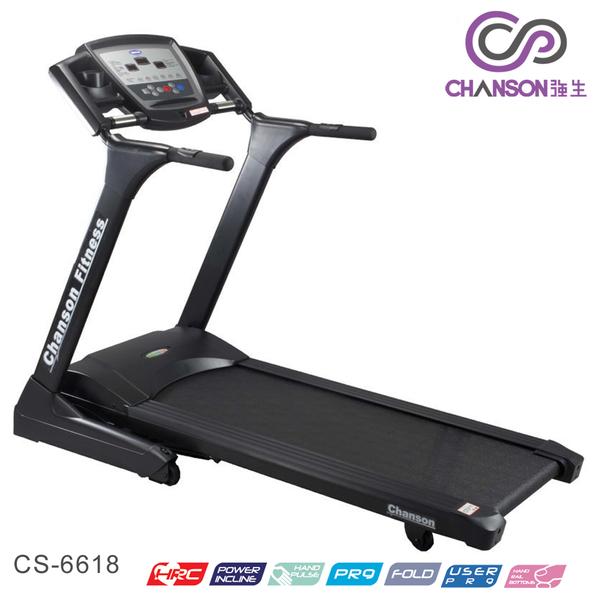 【強生CHANSON】CS-6618黑炫風家用電動跑步機