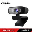 【ASUS 華碩】Webcam C3 網...