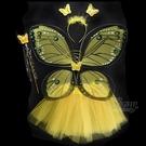 節慶王【W380178】黃蝴蝶綠色亮粉四件套,萬聖節服裝/派對用品/尾牙表演/角色扮演/蝴蝶/翅膀