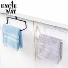 廚房櫃門毛巾架【H0353】 萬用置物架 鐵藝架 毛巾架 抹布架 瀝水架 圍巾絲巾置物 多功能運用