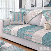 沙發墊冬季防滑毛絨簡約現代家用客廳布藝坐墊全包萬能套罩巾全蓋 qf11652【小美日記】