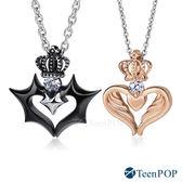 情侶對鍊 ATeenPOP 珠寶白鋼項鍊 獵愛天際 惡魔天使 黑玫款 *單個價格*