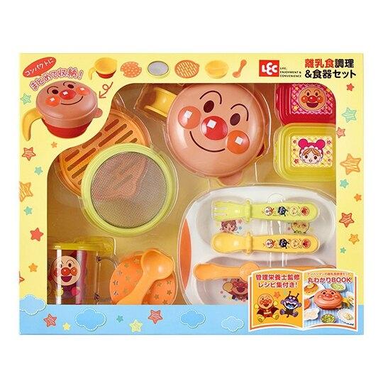 小禮堂 麵包超人 六件式兒童餐具組 離乳食品餐具 調理餐具 餐具禮盒 (黃) 4903320-04318
