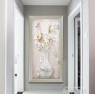 簡約玄關裝飾畫過道走廊掛畫現代客廳大廳背景牆面壁畫豎版玉蘭花QM 依凡卡時尚