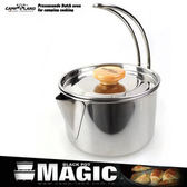【速捷戶外露營】【CAMP-LAND】RV-ST250不鏽鋼燒水壺鍋 茶壺鍋 咖啡壺 煮水壺 湯鍋