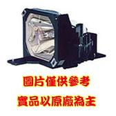 ◤全新品 含稅 免運費◢ EPSON ELPLP53 投影機燈泡【需預購】(原廠公司貨)