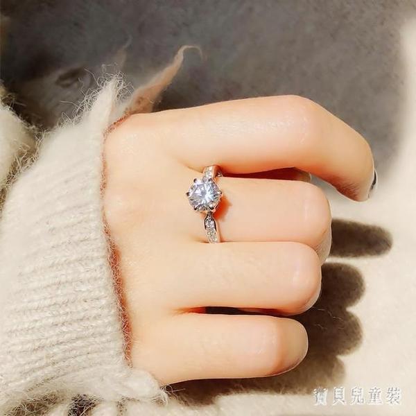 女士鑽戒 1.5克拉女鉆戒指結婚對戒鋯石仿真鉆石戒子 BF16315『寶貝兒童裝』