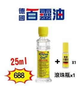 加贈滾珠瓶*1 東禾-德國百靈油 25ml【美十樂藥妝保健】