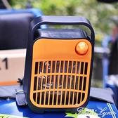滅蚊器 家用無輻射電擊式滅蚊燈 電網式捕蚊燈驅蚊器 范思蓮恩