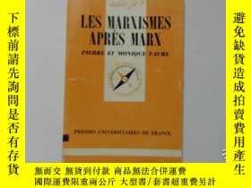 二手書博民逛書店法文原版罕見LES MARXISMES APRES MARX 1