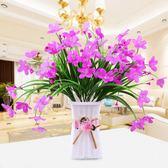 假花仿真塑料絹花束客廳室內家居餐桌盆栽擺件茶幾擺設套裝飾插花
