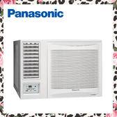 ※國際Panasonic※單冷左吹窗型冷氣*適用12-14坪 CW-N68SL2(含基本安裝+舊機回收)
