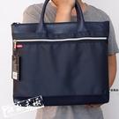 筆電包/公文包 手提雙層休閒時尚商務男女 折疊手提文件包 公文包袋 事務包 限時8折