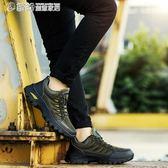 登山鞋 單鞋棉鞋可選戶外休閒旅游鞋登山鞋慢跑鞋防水防滑運動工作勞保鞋【繽紛創意家居】