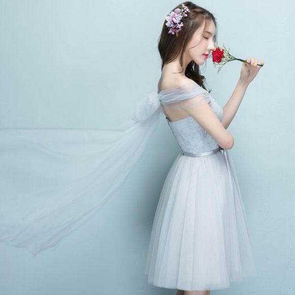 伴娘服小禮服洋裝短款秋季新款正韓灰色修身伴娘團姐妹裙連身裙裙女XS-XXL 六款任選