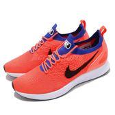 【五折特賣】Nike 慢跑鞋 Air Zoom Mariah Flyknit Racer 橘 藍 運動鞋 編織 男鞋【PUMP306】 918264-800