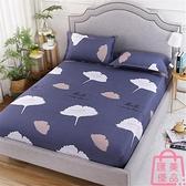 單件床包 床笠保護套 床罩床墊套防滑床套【匯美優品】