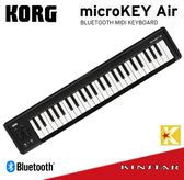 【金聲樂器】KORG MICROKEY 2 AIR 49 分期零利率 藍芽 傳輸 無線 MIDI控制鍵盤