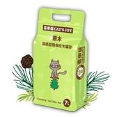 *WANG*Cat's Joy喜樂貓《凝結型松木貓砂-原木》7L/包 多貓用加強除臭 可沖馬桶