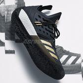 adidas 籃球鞋 Harden Vol.2 Imma Be A Star 黑 金 BOOST中底 哈登 男鞋【PUMP306】 AH2215